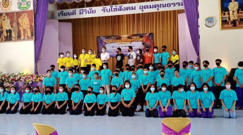 อบรมเชิงปฏิบัติการมวยไทยยุทธศิลป์